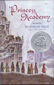 princessacademy hardcover